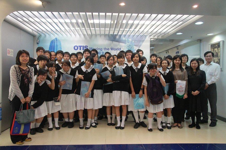 聖公會聖本德中學1