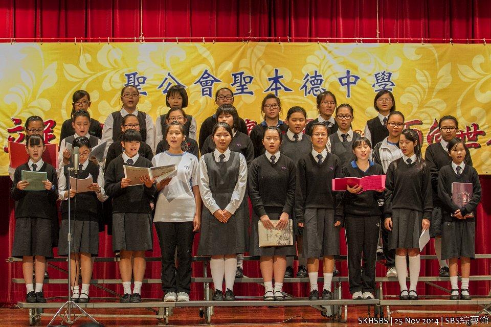 聖公會聖本德中學5