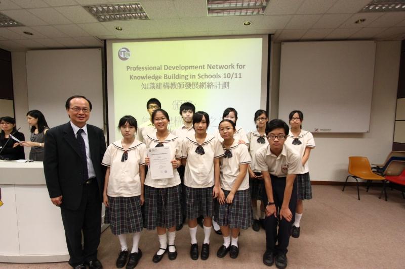 香港九龍 — 觀塘區各中學制服介紹 Part2