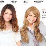 日本網站 modelpress 舉辦的女子高中生大賽,來看看日本的高中正妹吧