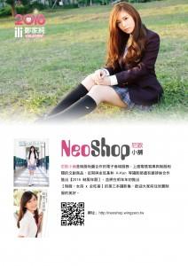 neoshop