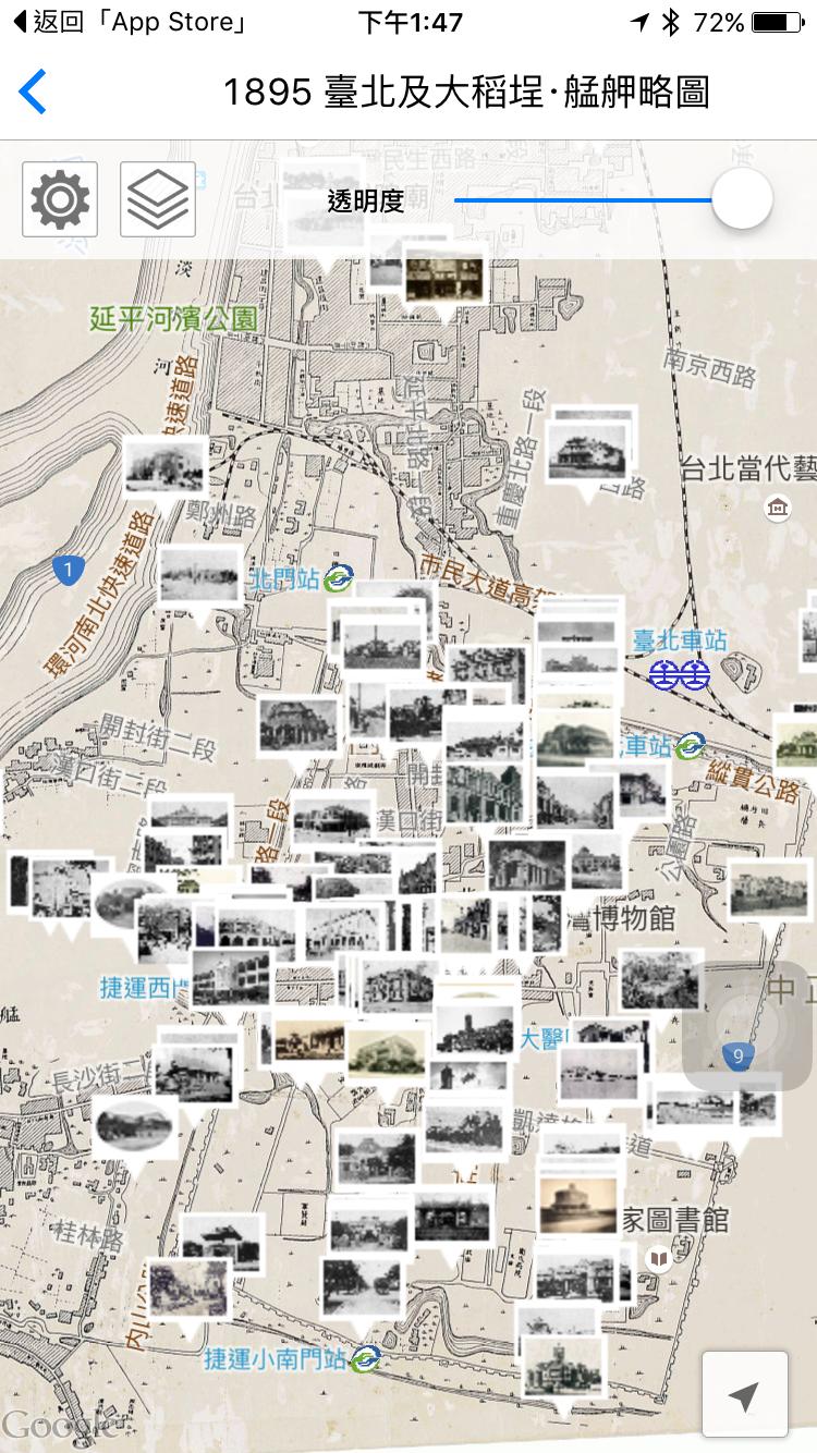 臺北歷史地圖
