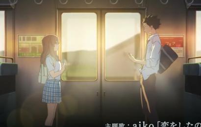 「京都動畫」製作電影《聲の形》在日本上映