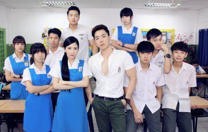 馬來西亞校園微電影 <最猛學生>
