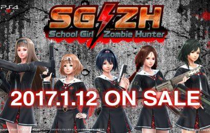 【TGS 16】日本最強職業女高中生,這回《女高中生殭屍獵人》要來殺殭屍了