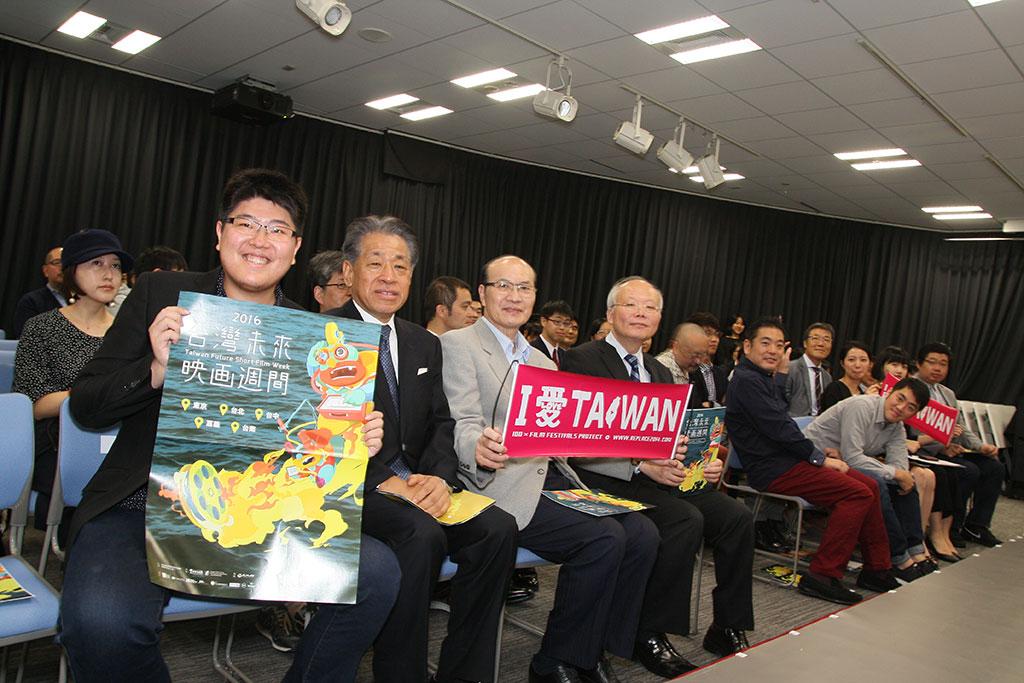 2016台灣未來短片影展