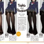 阿~嘶 日本工口繪師よむ所繪製的黑絲襪丹數性感圖