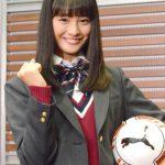 日本「第95屆全國高中足球冠軍大會」第12任應援經理-「大友花恋」