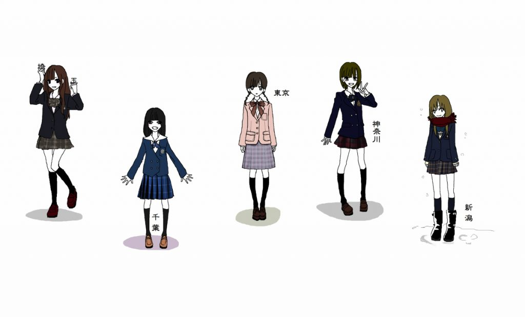 47都道府県の制服女子