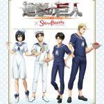 《進擊的巨人》和甜點連鎖店「Sweets Paradise」合作推出特別企劃