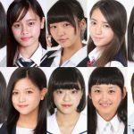 日本最可愛女子高中生的姐妹活動- 《日本最可愛女子中學生》選拔來囉