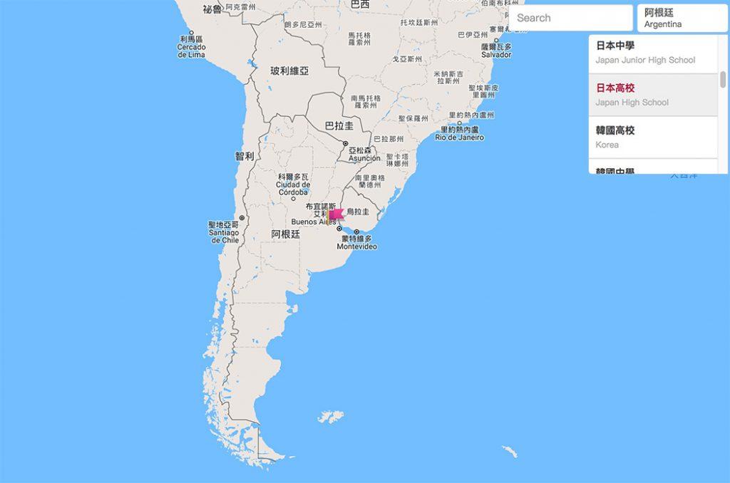 阿根廷制服地圖