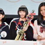 日本第一屆《最可愛女子國中生出爐》,冠軍為福岡縣的「有川沙姫」