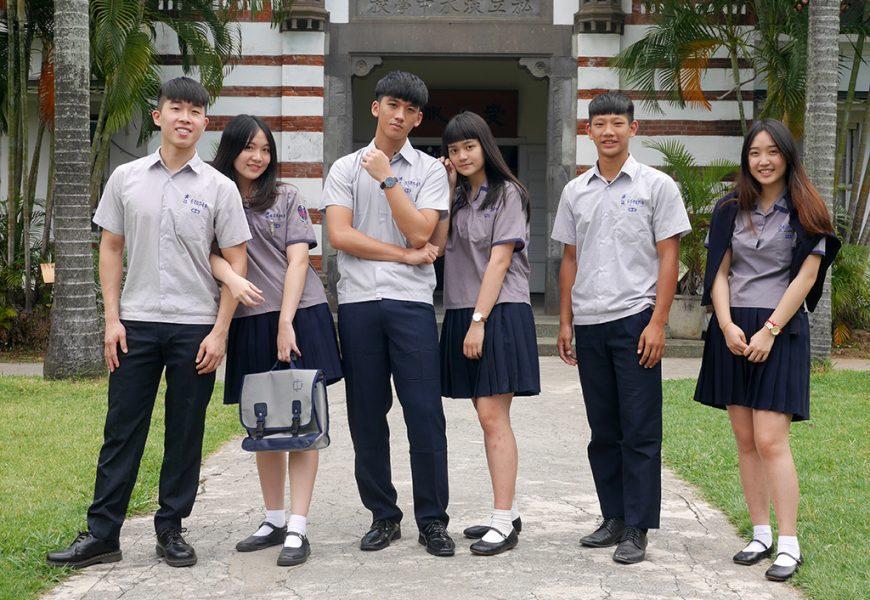 淡江高中傳說中未採用的制服
