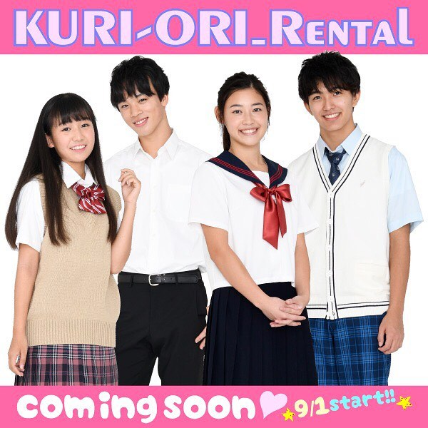 KURI-ORI 提供的制服租借服務