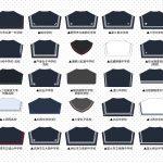 100 種不同的水手領