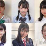 2019 日本最可愛女子中學生初選投票開始