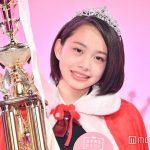 2019 日本最可愛女子高中生出爐