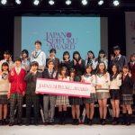 第 7 回日本制服大賞(第7回日本制服アワード)結果公布,來看他們選出來最適合穿制服的男女代表是誰