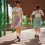 【Hong Kong School Uniform Vol.8】REACHING 18 港九街坊婦女會孫方中書院、中華聖潔會靈風中學 (MD:JADE、茄子;攝影:Junjou Aesthetics 純情美學)
